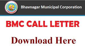 BMC Call Letter 2021